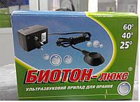 Ультразвуковая стиральная машина Биотон-люкс