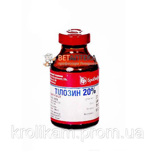 Тилозин 20 % 20 мл Бровафама