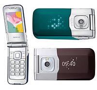 Корпус для Nokia 7510 - оригинальный