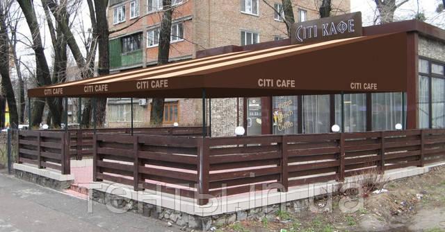 Металлоконструкция + тент на ресторан, кафе