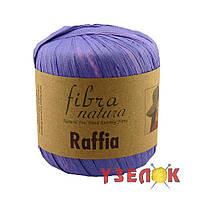 Fibranatura Raffia №116-08 сиреневый