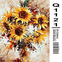 """Картина по номерам, картина-раскраска """"Солнечные цветы"""" 40Х50см Q1121"""