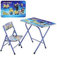 Столик детский складной со стульчиком A19-MB Гарантия качества Быстрота доставки