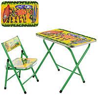 Столик детский складной со стульчиком A19-NJ Гарантия качества Быстрота доставки