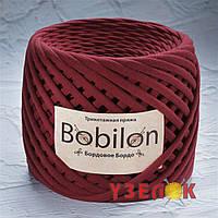 Bobilon Medium (7-9мм). Цвет- Бордовое Бордо