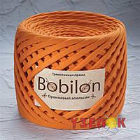 Bobilon Medium (7-9мм). Цвет- Оранжевый Апельсин