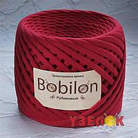 Bobilon Medium (7-9мм). Цвет- Рубиновый