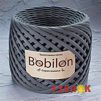 Bobilon Medium (7-9мм). Цвет- Серая мышка