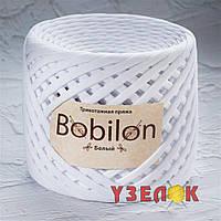 Bobilon Mini (5-7мм). Цвет- Белый