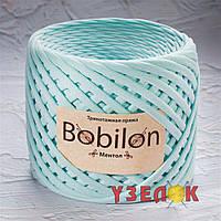 Bobilon Mini (5-7мм). Цвет- Ментол