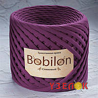 Bobilon Mini (5-7мм). Цвет- Сливовый