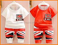 Летние костюмы для малышей