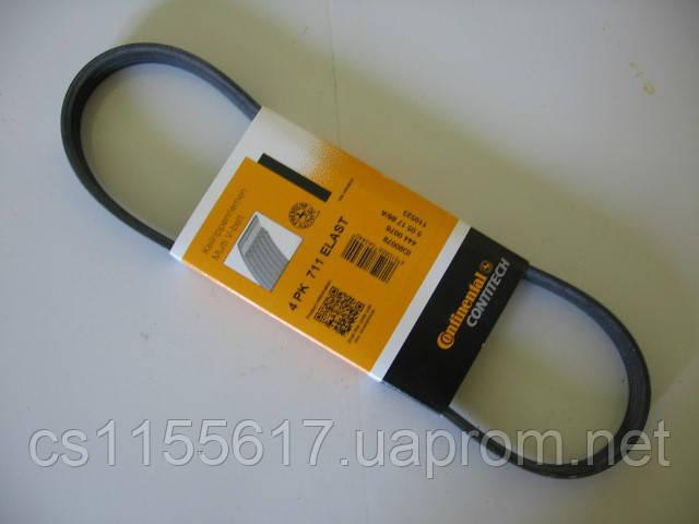 Ремень поликлиновой Contitech 4PK711 Elast на Ford Mondeo, Ford Transit, VW Crafter