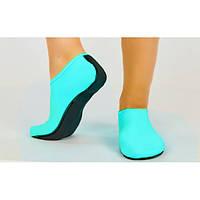 Обувь Skin Shoes для спорта и йоги мятный