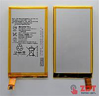 АКБ для Sony D5803 Xperia Z3 Compact Mini / E5343 Xperia C4 Dual / LIS1561ERPC (9100145)
