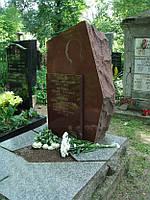 Памятник гранитный Г-305