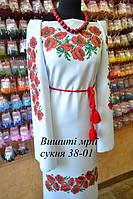 Платье без пояса 38-01 габардин