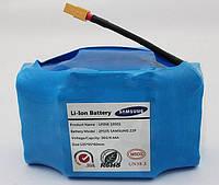 Аккумулятор Самсунг для гироборда, сигвея. батарея SAMSUNG, АКБ