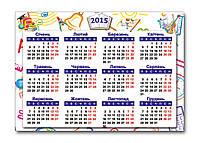 Календарик Эконом
