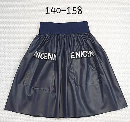 Юбка подросток кожзам два кармана 140-158 ТЕМНО-СИНИЙ, фото 2
