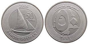 Lebanon Ливан 50 Pounds 2006 UNC