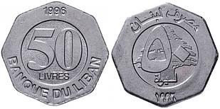 Lebanon Ливан 50 Pounds 1996 UNC