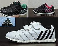 """Детские кроссовки в стиле """"Adidas"""". Кожаные демисезонные кроссовки (экокожа)."""
