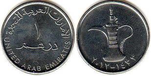 UAE ОАЭ  1 Dirham 2005 - 2015 UNC