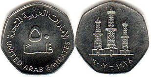 UAE ОАЭ  50 Fils  2005 - 2015 UNC