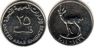 UAE ОАЭ  25 Fils  2005 - 2015 UNC