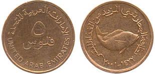 UAE ОАЭ  5 Fils  2005 - 2015 UNC