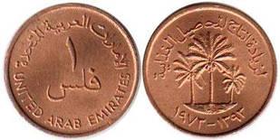 UAE ОАЭ 1 Fils  2005 - 2015 UNC