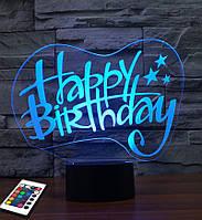 3D светильник с пультом и аккумулятором 3D Lamp День Рождения v.2 (LP-2471), фото 1