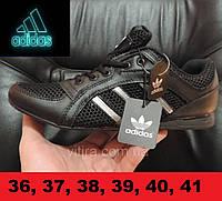 Женские (подростковые) кожаные кроссовки Adidas Originals Daroga Black. Натуральная кожа + сетка.