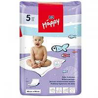 Пеленки детские гигиенические 90*60 (5 шт) Bella Bella Baby Happy
