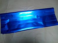 Синяя фольга для упаковки цветов и подарков
