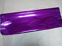Фиолетовая фольга для упаковки цветов и подарков