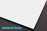 Печать и изготовление виниловых фотообоев, фото 1