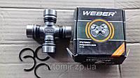 Крестовина Москвич 412-2140 Weber