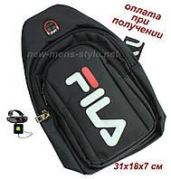 Мужская чоловіча спортивная тканевая сумка слинг рюкзак бананка FILA
