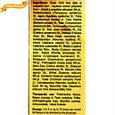 Ану Таил (Anu Taila, SDM Ayurveda Pharmacy), 5 мл - Аюрведа премиум класса, фото 7