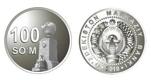Uzbekistan Узбекистан  100 Sum 2018 UNC