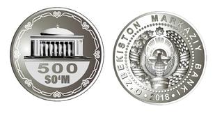 Uzbekistan Узбекистан  500 Sum 2018 UNC