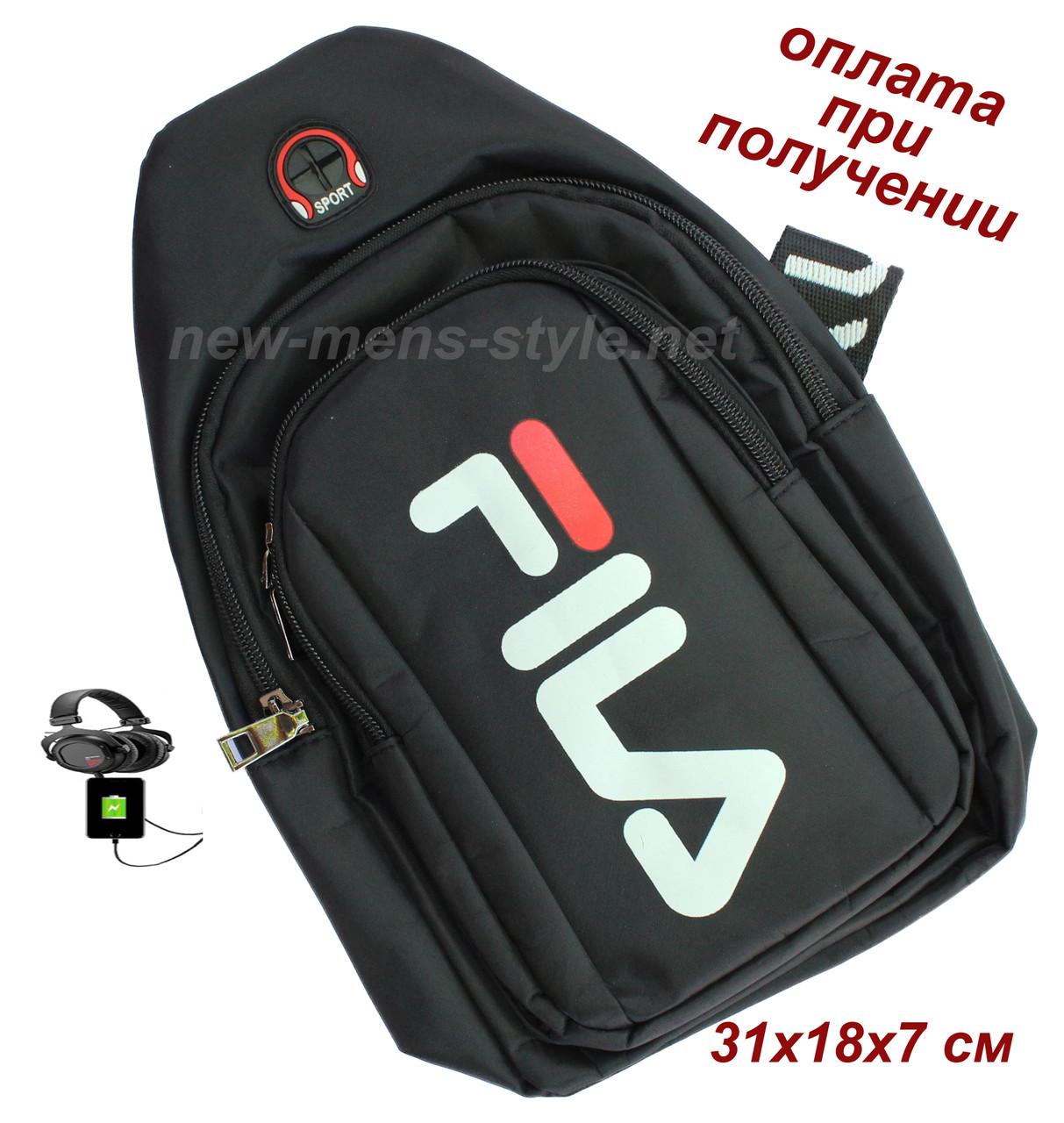 Чоловіча чоловіча спортивна тканинна сумка слінг рюкзак бананка FILA