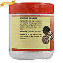 Трикату чурна (Trikatu churna, SDM) усиливает работу кишечника - Аюрведа премиум качества, 50 грамм, фото 3