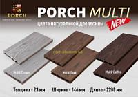 Террасная доска ДПК Porch Multi, размер 146х23х2200 мм, цвет Cofee