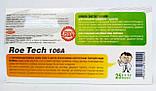 Биопрепараты Биобактерии для выгребных ям Доктор Робик  на 2.5 кубов качество, фото 2