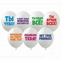Латексные шары с надписями