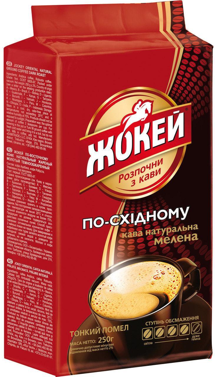 Кофе молотый Жокей По-Восточному 270 г