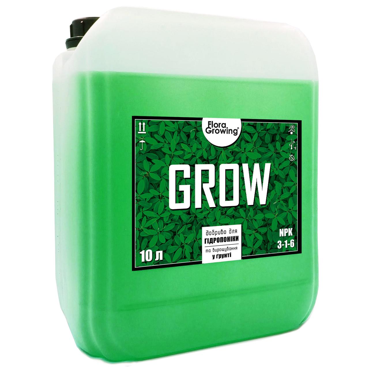 10 л Grow - компонент удобрений для гидропоники и почвы аналог GHE